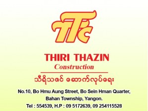 Thiri Thazin Construction
